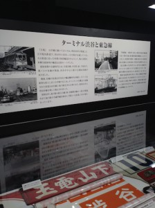 shibuya_tokyu_plaza_2
